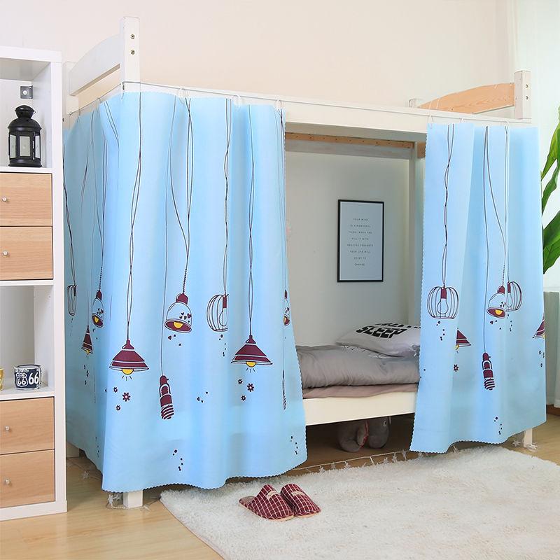 【人气爆款 】大学生宿舍床帘上下铺链子简约遮光布床帐床帘