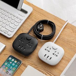 家用智能家用USB多接口插座排插