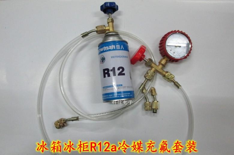 La nevera refrigerante R12 y flúor traje vial refrigerante + medidor de presión abre la válvula + pipeta + paquete de hielo