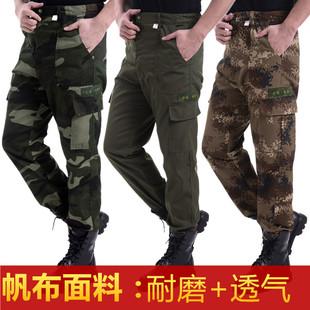 春夏男士迷彩长裤宽松耐磨高腰直筒