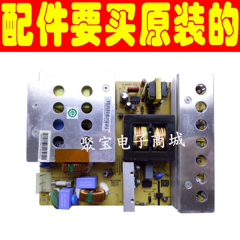 Haier L32R1ALU32R1 original de télévision à affichage à cristaux liquides de la plaque d'alimentation d'accessoires PSA218-417-R