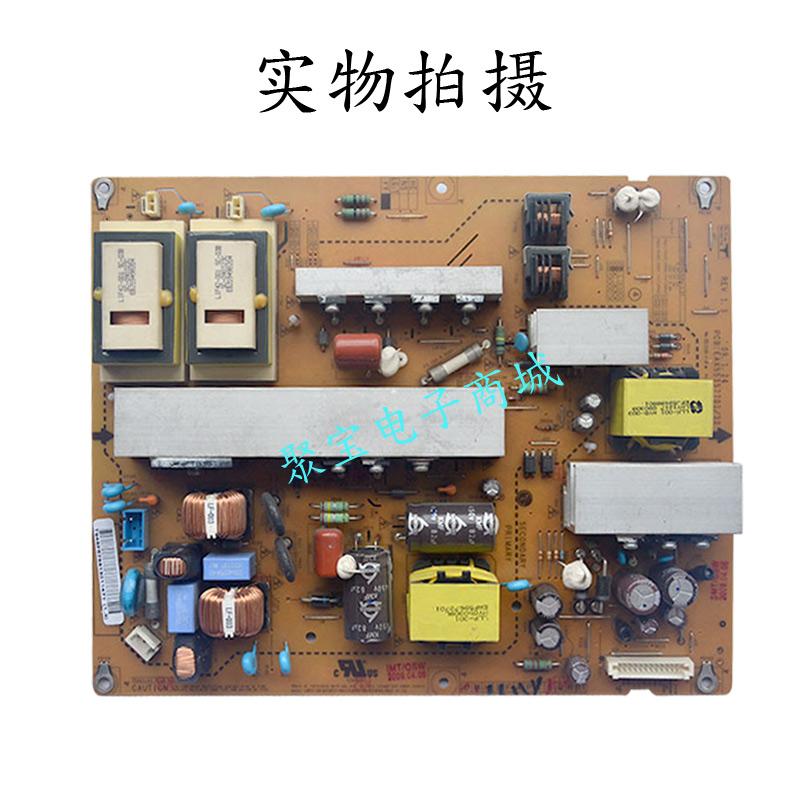 EAX55357701/32LGP42-09LF - LG42LH20RC-TA LCD - TV macht.