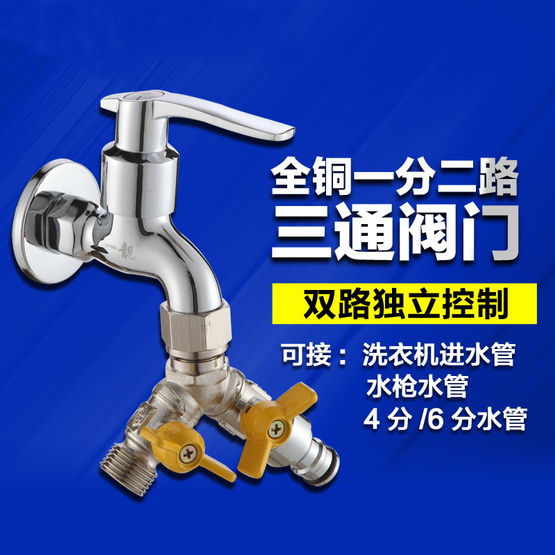 Straight through shunt gate valve, water stop valve, water pipe switch, copper valve, copper ball valve, ball valve fittings, thickening water separator