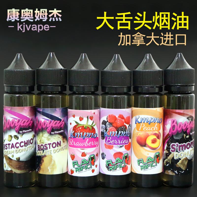 Канада, импортируемые из большой язык, дыма, пара растяжение дым электронных дыма испытательный 3ml фруктовый вкус