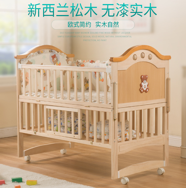 Children's bed with guardrail, children's bed 1.5 meters, double simple kindergarten, solid wood bedroom, small bed, single freshman