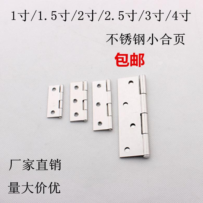 The wardrobe door hinge cabinet hinge stainless steel door hinge hinge hinge folding door leaf