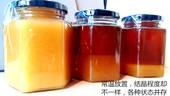 土蜂蜜纯天然农家自产野生纯正瓶装