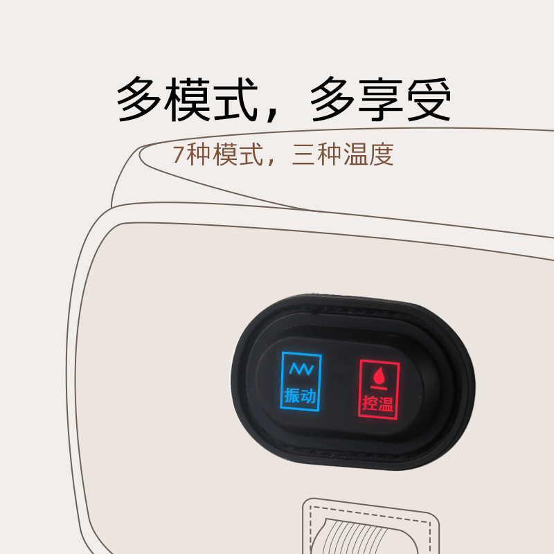 The waist massage lumbar intervertebral disc protrusion physiotherapy instrument lumbago multifunctional car home with heating back pain in adults