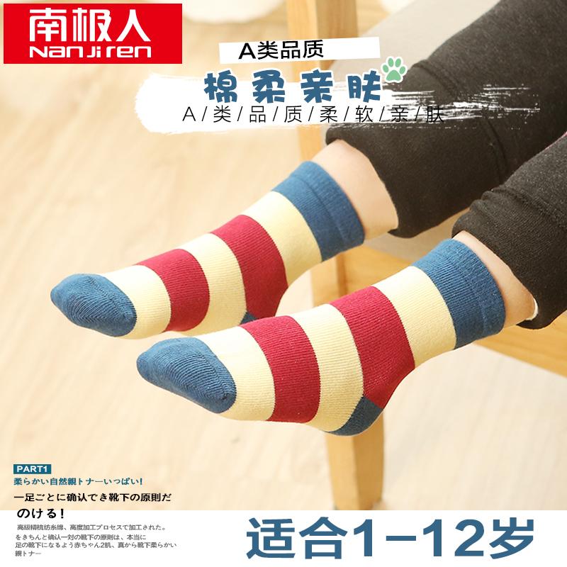 秋冬款宝宝袜子纯棉男童女童中筒童袜婴儿袜儿童棉袜1-3-5-7-9岁