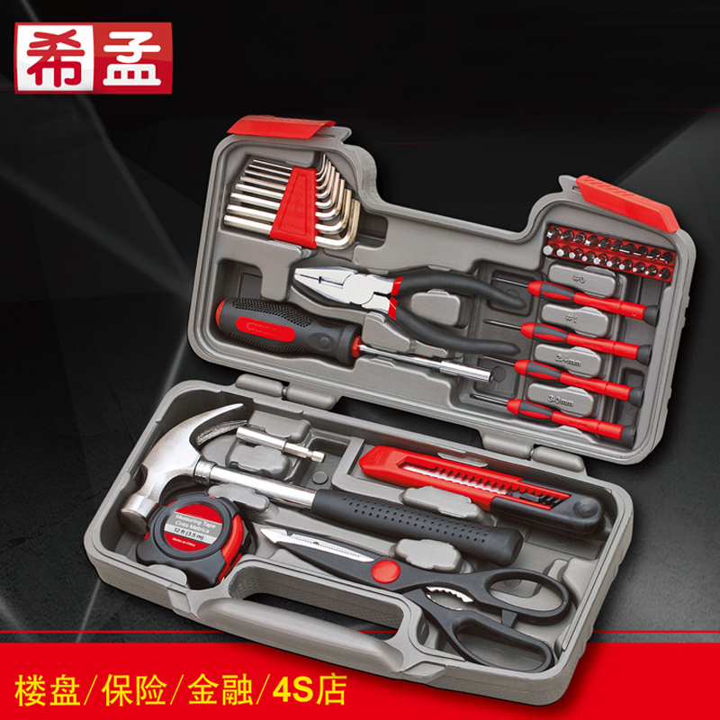 Household hardware tool kit set hammer screwdriver pliers combination spanner pink gift kit.