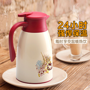 仁品保温壶家用玻璃内胆热水瓶开水保温瓶暖水壶真空小暖瓶欧式