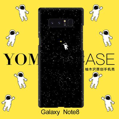 三星note8手机壳个性创意磨砂潮硬壳保护套盖乐世note8超薄防摔