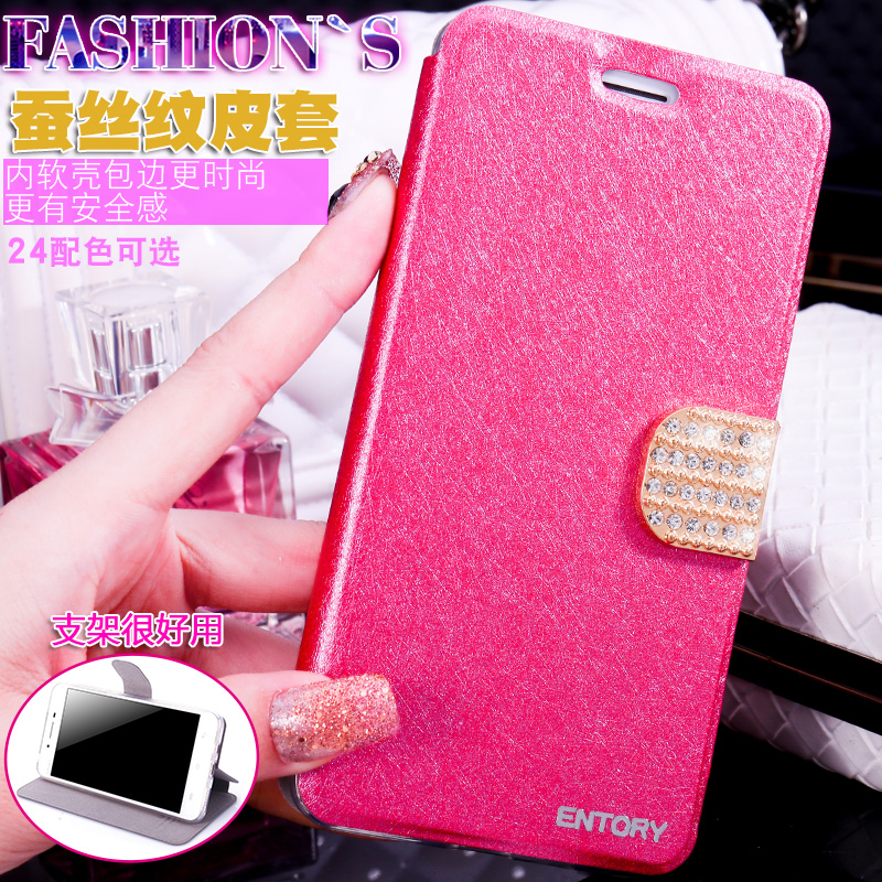 Jin M5 stick magnetic buckle flip mobile phone shell protective sleeve of male and female white black red rose gold tuhao