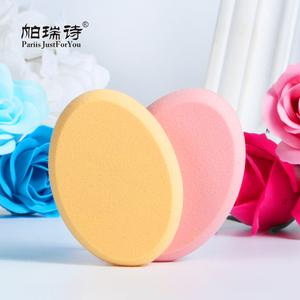 帕瑞诗 椭圆干湿两用气垫粉扑 经典肤色粉红色超软美妆蛋收纳搭配