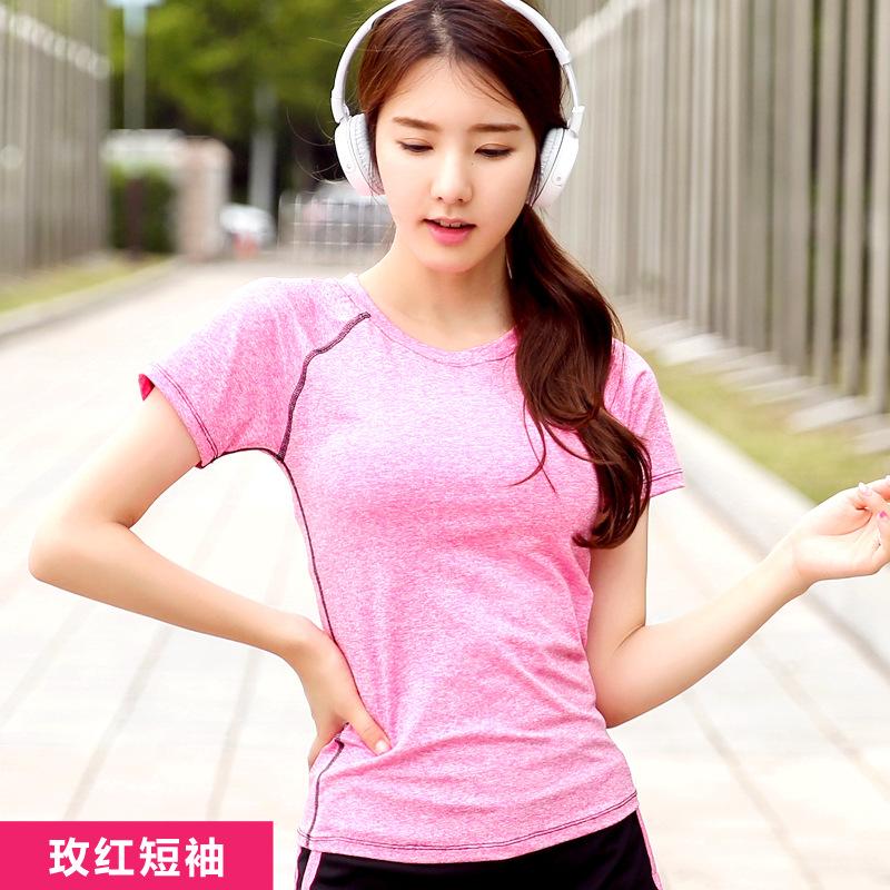Frühling, Sommer, Bewegung, kurzärmeliges T - shirt yoga - kleidung, Frauen springen Jacke schwitzen Schnell trocknen selbst laufen, fitness