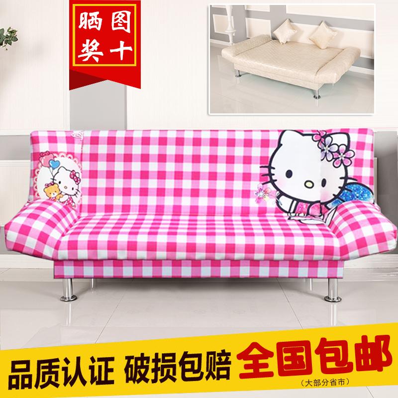 Πολυλειτουργικά πτυσσόμενο καναπέ - κρεβάτι διπλό τρία άτομα στο σαλόνι του μικρού μεγέθους ο καναπές 1,8 m μονό το κρεβάτι.