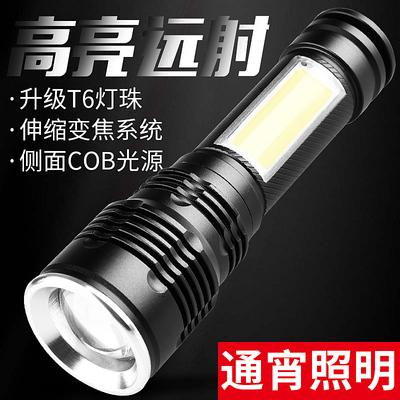 LED强光手电筒可充电池超小迷你超亮远射夜行探照灯户外防水家用
