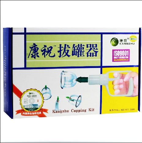 Kang Zhu cupping 12 cans vacuum cupping therapy thickening tank pull home