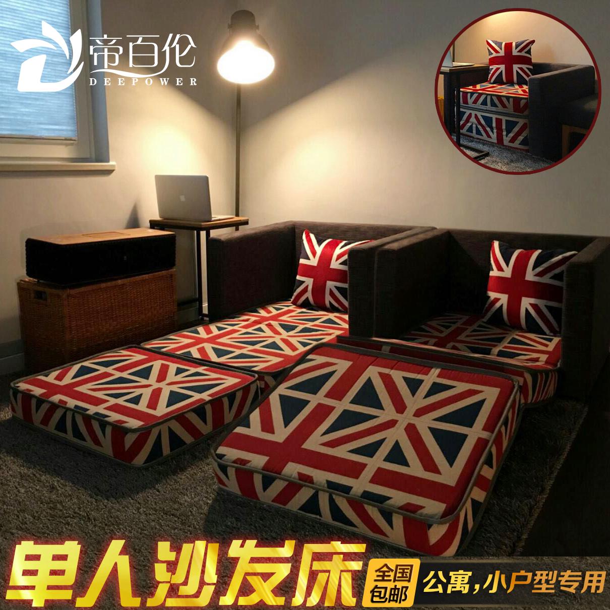 Ο αυτοκράτορας 伦可 αναδίπλωσης% απλό στυλ του μικρού μεγέθους της Αγγλίας το διαμέρισμα ο καναπές κρεβάτι, μπαρ, καφέ.
