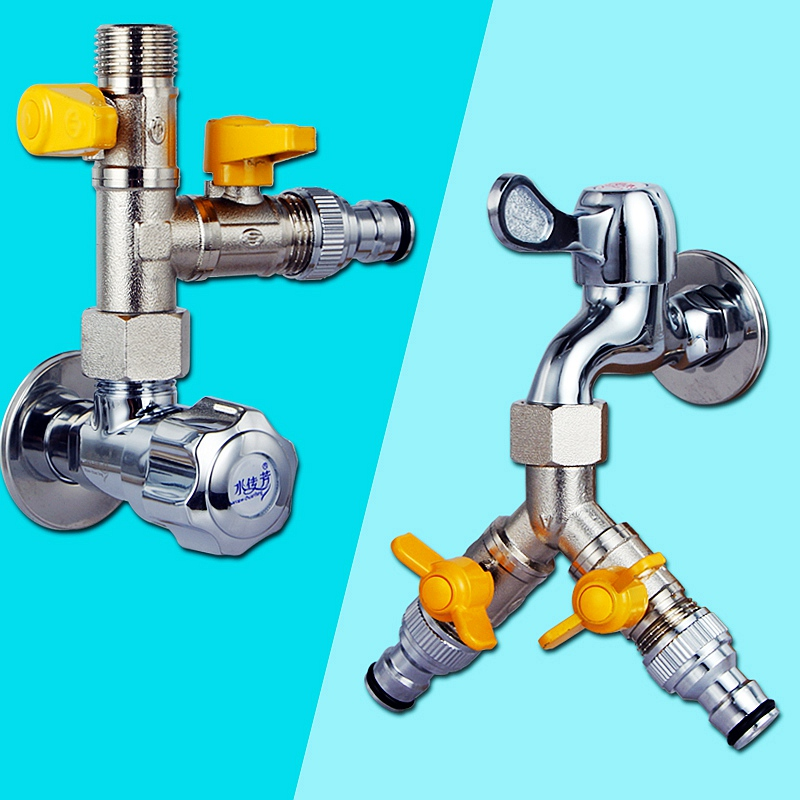 三分转换阀管件双开关阀门三通水管分流器厨房淋浴三通出水水管