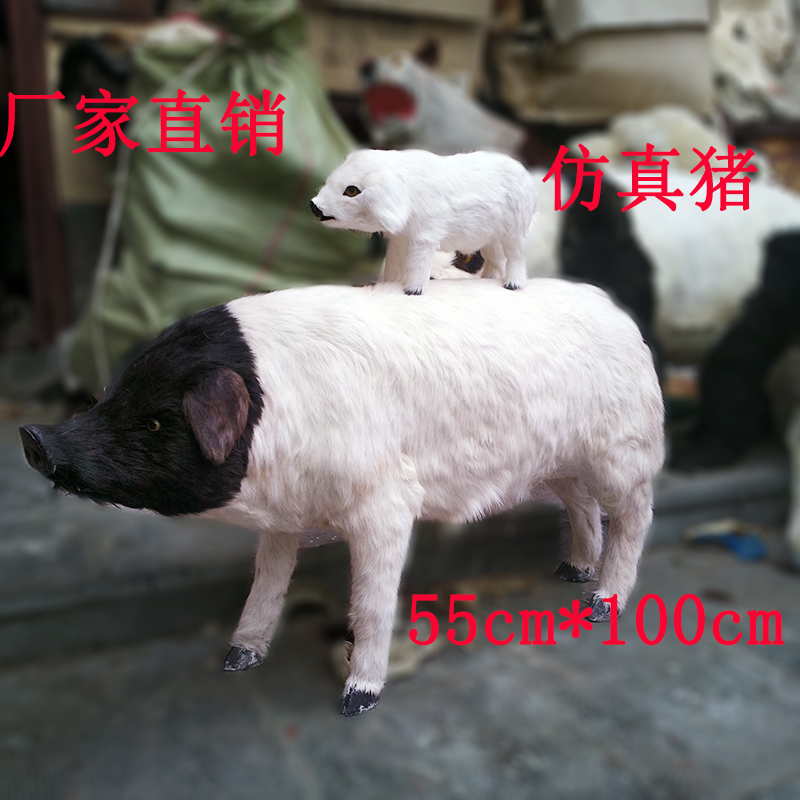 Hot big simulation black pig model slaughterhouse 1 to 1 boar specimens, garden decoration pig, film and television fake pig props