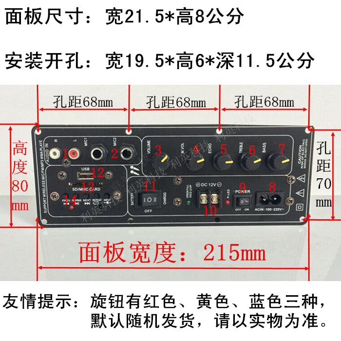 Una batería de 12v 605 de altavoz de la Caja al aire libre la plaza de la danza de la placa de audio karaoke Bar principal panel de 220V