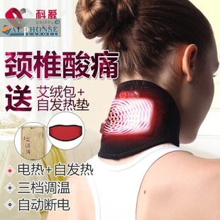 Love USB electric heating moxibustion, warm neck protection, electric heating cervical spine hot compress, physiotherapy, fever neck, men and women