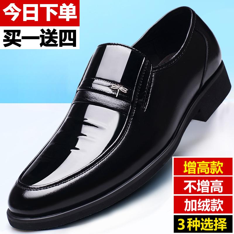 男士商务正装皮鞋真皮尖头青年内增高男鞋冬季加绒亮皮漆皮结婚鞋