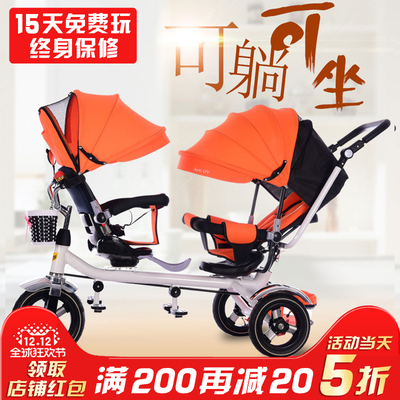 Three-wheeled Trolley Jinming children's tricycle twin stroller double baby bicycle