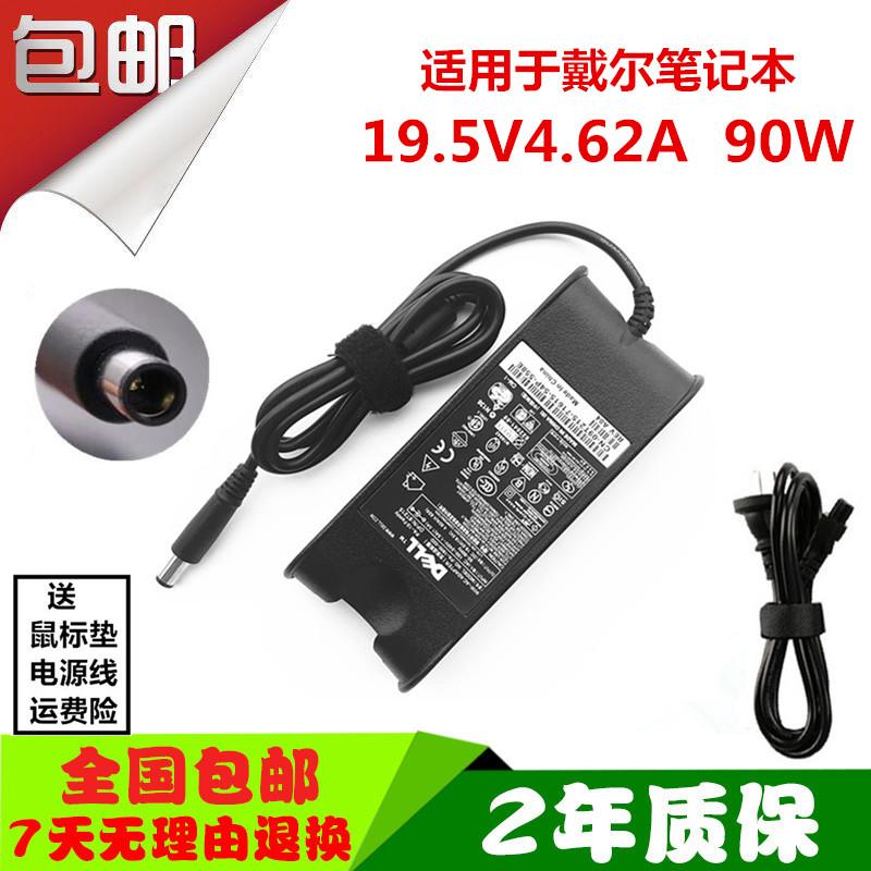 оригинальные dell inspiron дух более 15R14RN4030N4120 адаптер питания зарядного устройства 90 Вт