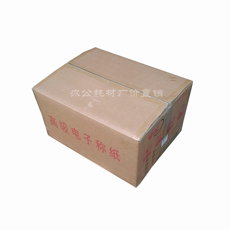 100 volume 40*30 suitable for Dahua friend acoustic electronic paper 4030 non dry adhesive thermosensitive bar code label paper