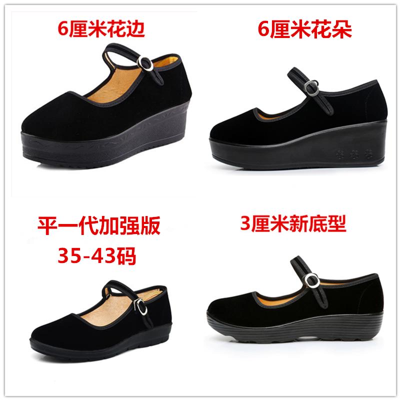 老北京布鞋女厚底軟底平底坡跟高跟黑布鞋酒店工作鞋舞蹈媽媽單鞋