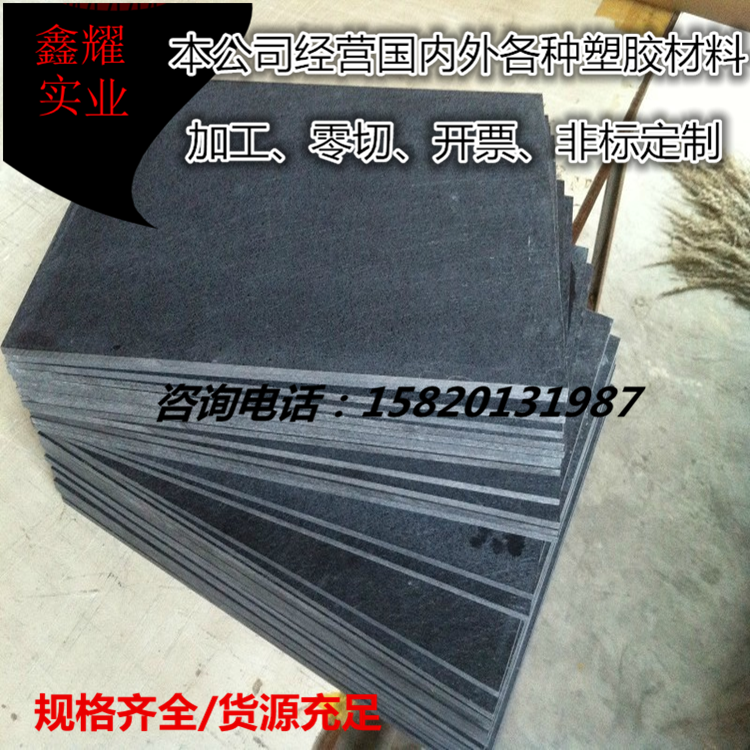 Synthetic stone import, synthetic slate carbon fiber board, black synthetic stone, high temperature resistant insulation board processing
