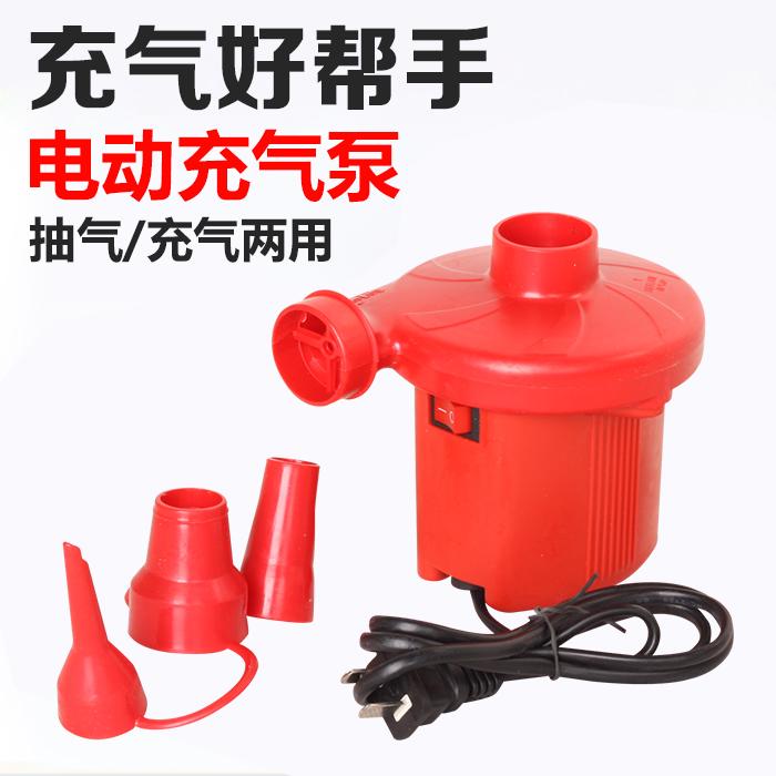 вакуумна помпа със сак универсални електрически домакински дюшек надуваем басейн с помпа за специални електрически помпи