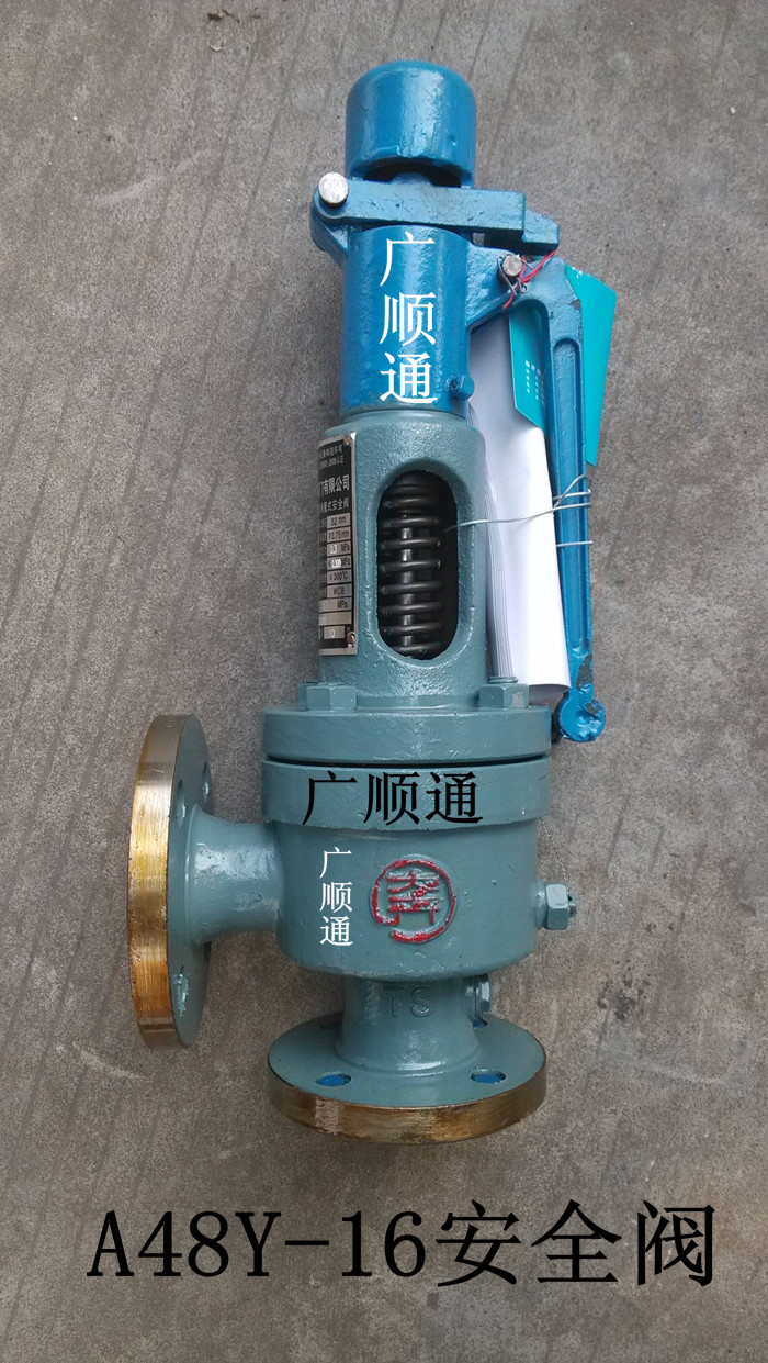 A48Y-16C safety valve, brand cast steel belt wrench spring, full open type boiler steam valve