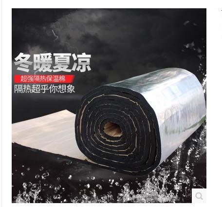 Isolamento térmico de fibra de Alta temperatura resistente auto - adesivo tetO à Prova de fogo do sol o carro de Placa de isolamento térmico de tubos