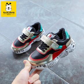 【BABUDOG正品巴布狗童鞋】秋季新款韩版亮皮儿童运动鞋