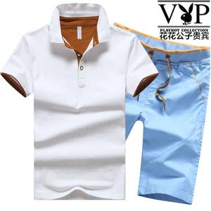 花花公子贵宾青年男士polo衫T恤套装修身纯棉薄款休闲翻领两件套