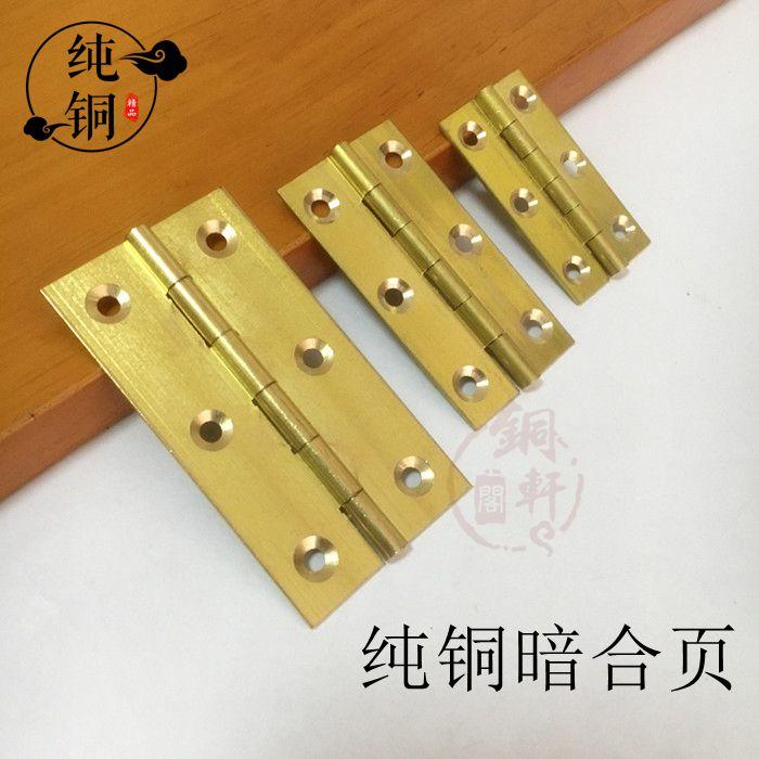 古典家具さん寸銅ヒンジ2寸ヒンジ揺れ皮ヒンジ暗合ページ中華アンティーク家具銅部品