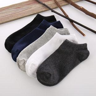 5双袜子男船袜纯棉纯色浅口短袜低帮短筒运动夏季薄款防臭吸汗