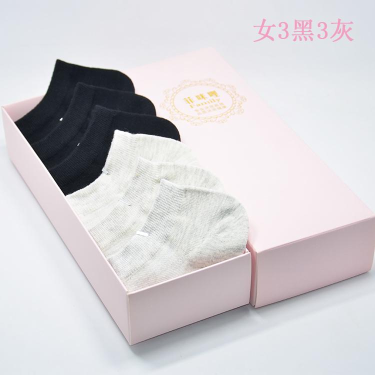 W-女短袜3黑3灰