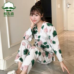 日式和服睡衣女秋冬纯棉长袖甜美可爱春秋家居服套装公主风可外穿