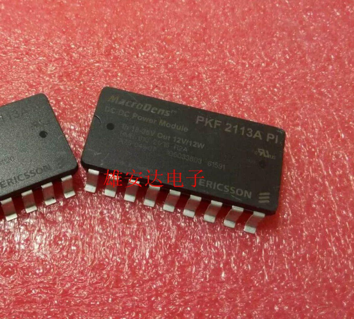 PKF2113A енергийния модул DC-DC24V се 12V12W нови оригинални разглобяват