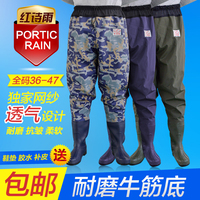 Conjoined waterproof trousers, trousers, waterproof clothes, wading fishing trousers, conjoined fishing shoes, antiskid and abrasion proof big code fork trousers