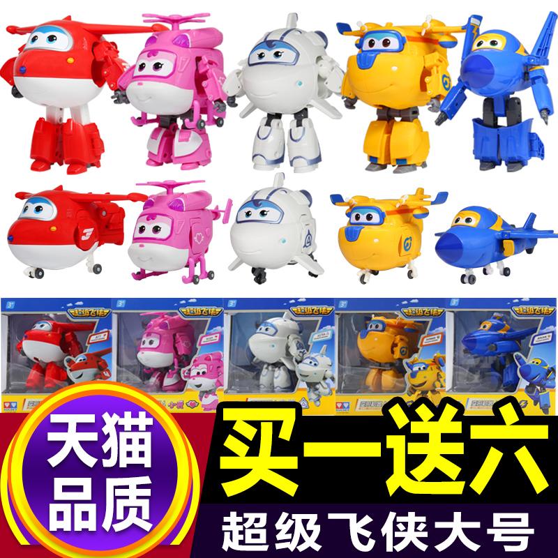 Le di Xin ebenfalls eine ganze Reihe super - Pan spielzeug eine verformung der mini - Roboter, trompete, tuba, Junge liebe