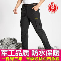 Winter outdoor men's pants pants men's warm pants climbing pants windproof waterproof thickening fishing pants double ski pants