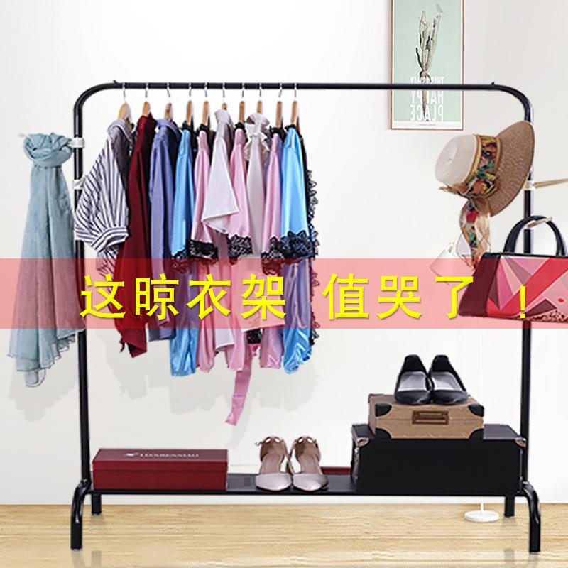 单杆式晾衣架落地卧室韩式折叠室内家用阳台晒衣置物架简易凉衣杆