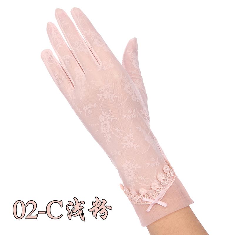 02C-浅粉