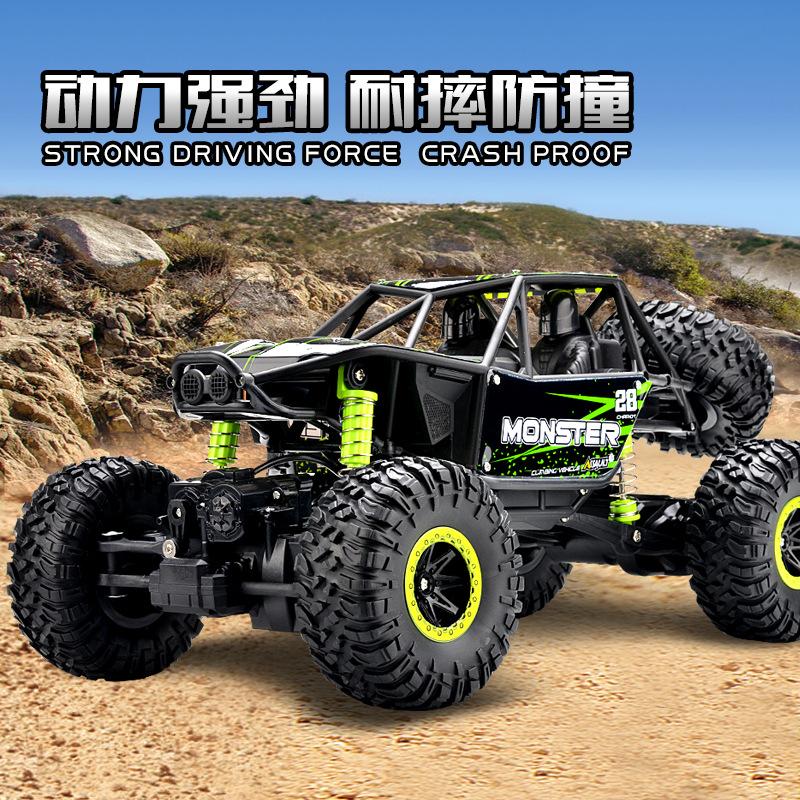 High - speed - klettern auto gewinnt männliche Kinder - spielzeug - geländewagen Elektro - / ferngesteuerte autos, 5 Jahre Alt, zwölf Jahre Alt, Elf Jahre Alt,