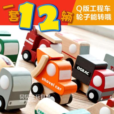 日本巴士公交车模型宝宝木制儿童玩具车木质工程车迷你小汽车套装